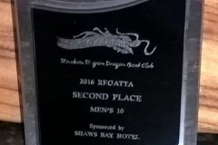 Our 2nd place trophy